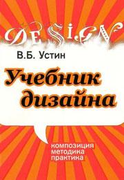 Специальная литература_1.